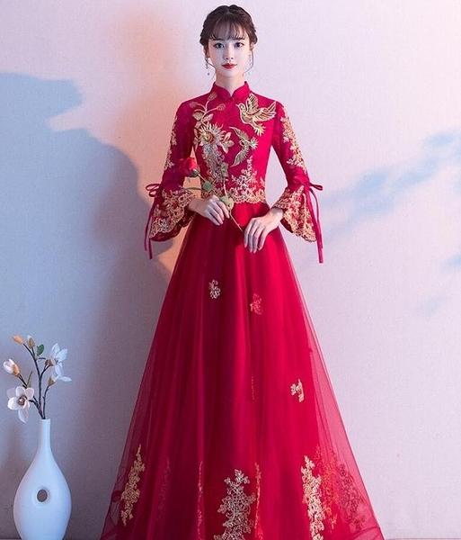 禮服 酒紅色敬酒服新娘冬季長袖中式結婚遮肚子孕婦晚禮服女秀禾服 萬寶屋
