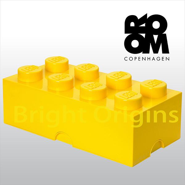 丹麥 Room Copenhagen 樂高 LEGO® 8格收納盒-黃色(40040632)