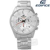 EDIFICE CASIO★贈皮錶帶 / EFV-510D-7A / 卡西歐追風競速日期三環不鏽鋼手錶 銀色 43mm