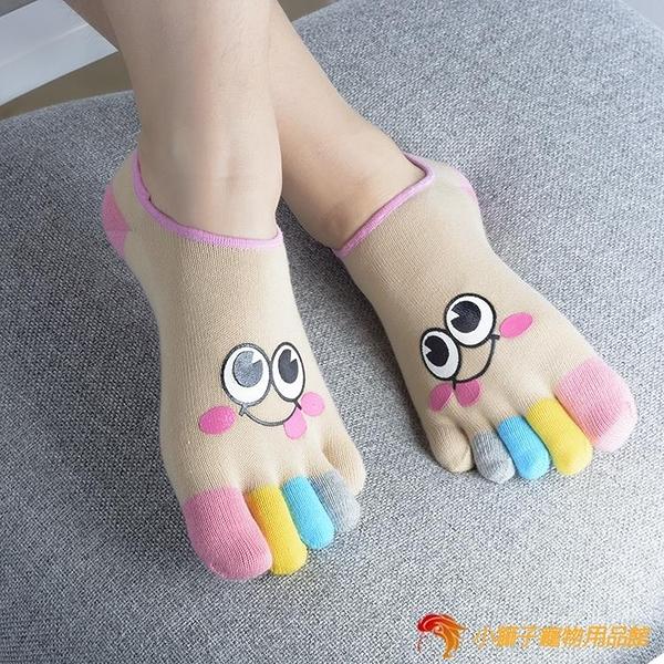 五指襪女純棉薄船襪卡通笑臉五趾襪透氣吸汗帶后跟防滑【小獅子】