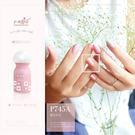 e-nail (P745A / 櫻花奶昔) 可剝式水指甲 / 環保健康水性指甲油