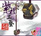 【小麥老師樂器館】高級紫檀木二胡 ►買1...