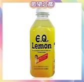 慾望之都送潤滑液 潤滑液 按摩油 日本飲料瓶潤滑液.檸檬果汁