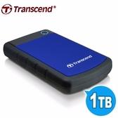 創見 SJ25H3B 1TB USB3.0 極速 2.5吋 軍規級抗震行動硬碟-藍