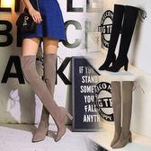 粗跟鞋子 高跟絨面尖頭顯瘦過膝長靴《小師妹》sm555