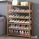 鞋架子多層實木簡易鞋柜收納經濟型門口大容量宿舍家用 HX6409【Sweet家居】