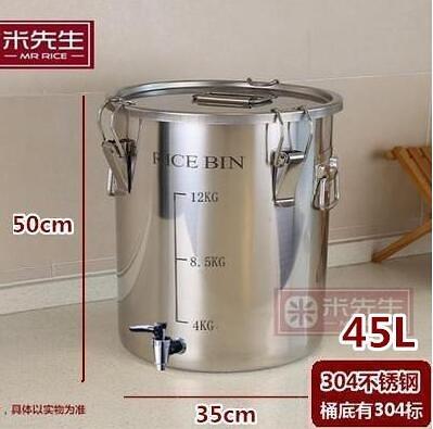 304不銹鋼油桶 食用油桶花生油桶 帶304龍頭 密封閥