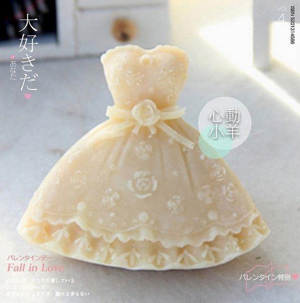 心動小羊^^DIY手工皂工具矽膠模具肥皂香皂模型矽膠皂模藝術皂模具餅乾新娘禮服小裙子
