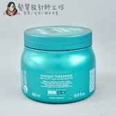 立坽『深層護髮』台灣萊雅公司貨 KERASTASE卡詩 煥髮綻生髮膜500ml HH14