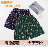 夏季女士棉綢短褲媽媽居家外穿休閒四分褲清涼寬鬆加大碼綿綢睡褲 創意家居生活館
