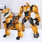糖米 合金變形玩具5霸王龍鋼索恐龍賽博坦G1手辦金剛模型男孩 KV696 【野之旅】