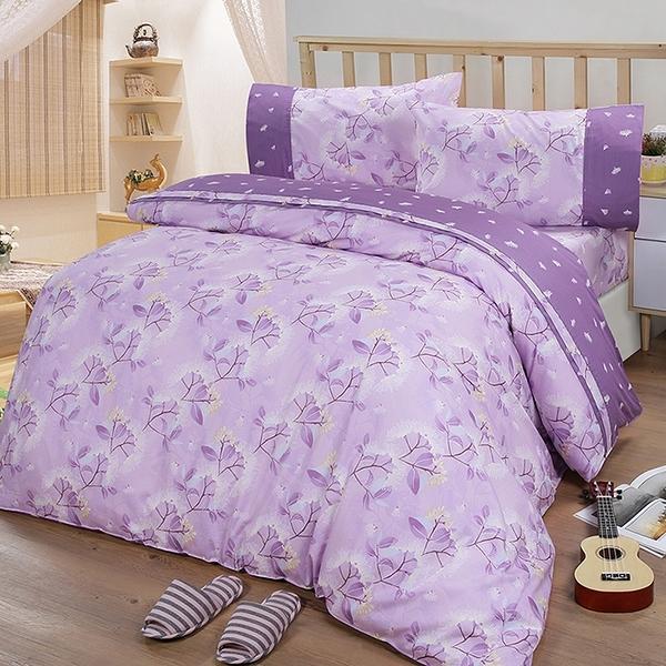 【FITNESS】精梳棉雙人四件式兩用被床包組-蒲花戀曲(紫)_TRP多利寶