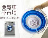 洗衣機 超聲波折疊桶洗衣機 迷妳便攜洗衣器 學生宿舍usb插電創意小家電YYP  蜜拉貝爾