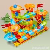 兼容積木玩具男孩子3-6周歲益智4滑道大顆粒拼裝5歲女7-8