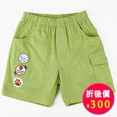 【愛的世界】鬆緊帶純棉五分褲/2歲-台灣製- ★春夏下著