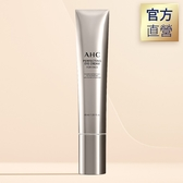 AHC 完美奢華全臉淡紋眼霜 40ML