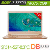 加碼贈★ACER swift5 SF514-52T-85PC 金 i7-8550U 14吋 FHD 筆電-送電蒸鍋(六期零利率)