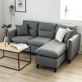 耐磨 L型沙發 沙發 沙發椅【Y0021】Vega 莫托斯L型沙發 收納專科