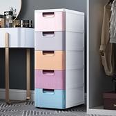 20/25/37cm歐式夾縫收納櫃抽屜式廚房縫隙多層超窄衛生間置物櫃 NMS 幸福第一站