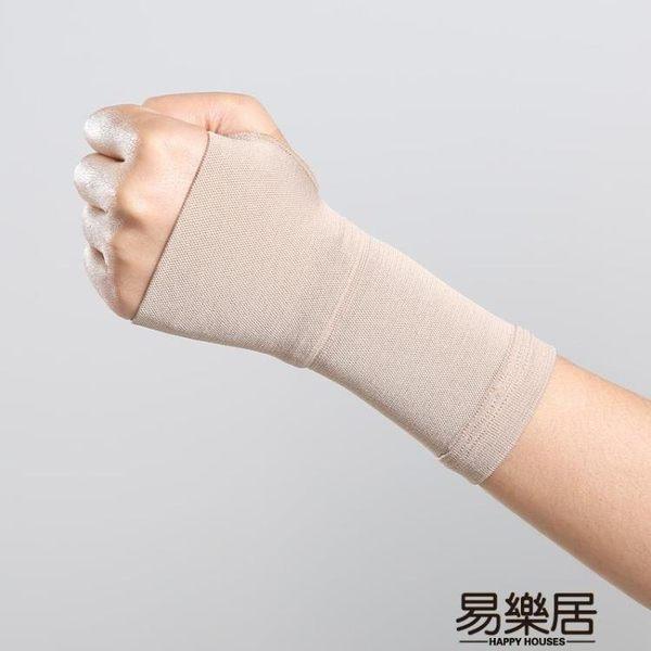 館長推薦☛護腕醫用級護手腕運動扭傷