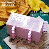 冰棒磨具雪糕模具硅膠家用冰棍冰糕冰棒冰淇淋球創意凍冰塊自制冰球冰塊盒 小明同學