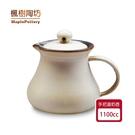 陶鍋-楓樹陶坊能量陶瓷小水壺(溫奶壺)