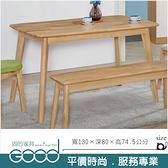 《固的家具GOOD》858-3-AJ 溫莎4.3尺實木餐桌