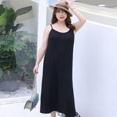 中大尺碼~側開叉吊帶連身裙(XL~4XL)