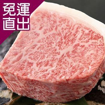 勝崎生鮮 日本A4純種黑毛和牛厚切牛排3片組 (350公克±10%/1片)【免運直出】