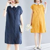 棉麻 襯衫領素色洋裝-中大尺碼 獨具衣格