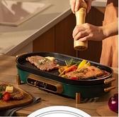 電烤盤系列 電燒烤爐家用烤肉盤電烤盤電烤爐涮烤室內火鍋壹體鍋烤魚煎烤肉鍋 好樂匯
