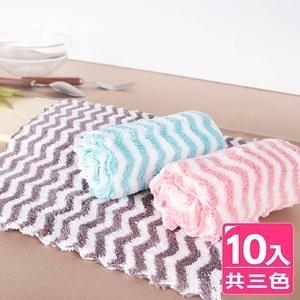 【AXIS 艾克思】雙面珊瑚絨波浪紋方形擦拭巾.抹布_10入咖啡色+藍色