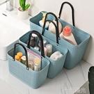 網紅手提洗澡籃子浴筐塑料大號買菜籃購物籃野炊野餐用品必備道具 一米陽光