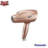 【海洋傳奇】【日本出貨】日本Panasonic EH-NA99吹風機 (玫瑰金)
