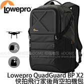 LOWEPRO 羅普 Quad Guard BP X2 快拍飛行家 後背空拍機包 (24期0利率 免運 公司貨) FPV包 無人機包 LP37011
