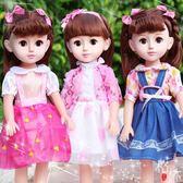 會說話的智能洋娃娃套裝女孩玩具公主仿真超大單個【格林世家】