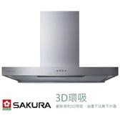 櫻花 SAKURA 歐化除油煙機 渦輪變頻3D環吸系列 W90CM DR7786AS