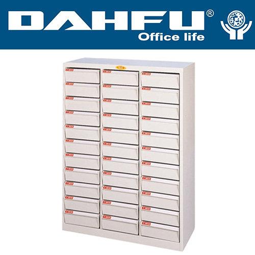 DAHFU 大富  SY-A4-466NG   落地型效率櫃-W796xD330xH1062(mm) / 個
