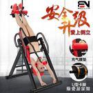 倒立機倒立神器家用瑜伽倒吊輔助拉腿增高拉伸器小型倒掛器材  LN2994【樂愛居家館】