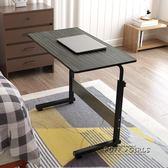 簡約電腦桌臺式家用折疊桌床上小書桌簡易筆記本igo