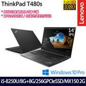 【ThinkPad】T480S 20L7CTO1WW 14吋i5-8250U四核SSD效能MX150獨顯Win10專業版商務筆電-16G特仕版