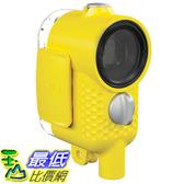 [106美國直購] 防水殼 DxO ONE Outdoor Shell Waterproof Outdoor Shell - Yellow