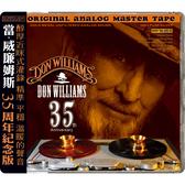 【停看聽音響唱片】【CD】當.威廉姆斯:35周年紀念版