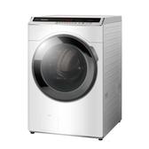 國際 Panasonic 18公斤溫水滾筒洗衣機 NA-V180HW