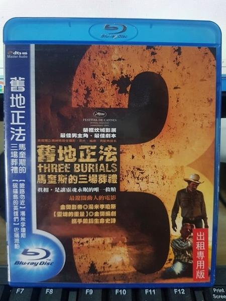 挖寶二手片-Q05-005-正版BD【舊地正法:馬奎斯的三場葬禮】-藍光電影(直購價)海報是影印
