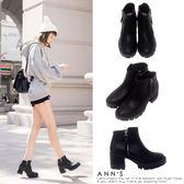 Ann'S視覺焦點-復古擦色帥氣銀扣拉鍊厚底粗跟短靴-黑
