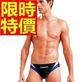 泳褲-溫泉精選焦點俐落男三角泳褲56d43[時尚巴黎]