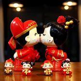 婚慶娃娃 創意結婚禮物新婚慶娃娃擺件高檔閨蜜實用送禮婚房裝飾品工藝禮品 珍妮寶貝