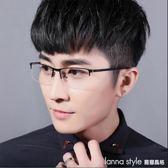 防藍光眼鏡金屬架平光半框男女防輻射電腦  LannaS