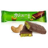 Aijia 愛加 抹茶腰果Nouget (奶蛋素) 28g◆86小舖◆